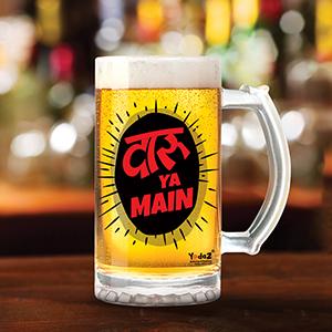 Daru Ya Main - Beer Mugs