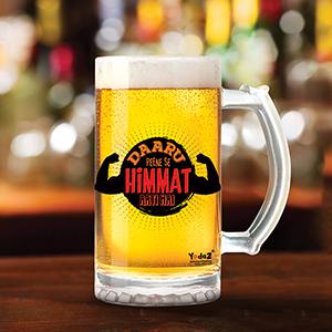 Daru Peene Se - Beer Mugs