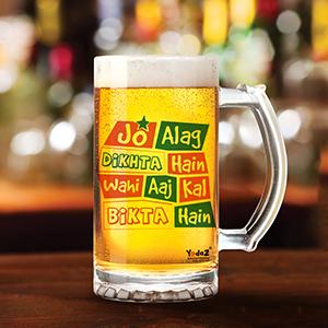 Jo Aalag Dikta hai Aaj Kal Wahi Bikta Hain - Beer Mugs