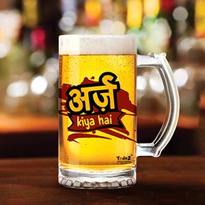 Arz Kiya Hai - Beer Mugs