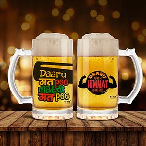 Daaru Mat Pee + Daru Peene Se Himmat Aati Hai Beer Mug Set Of 2 - Beer Mugs