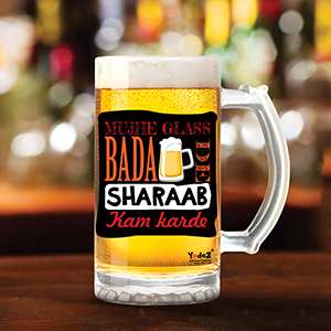 Mujhe Glass Bada De - Beer Mugs