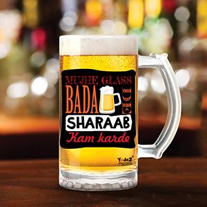 Mujhe Glass Bada De - Beer Mugs