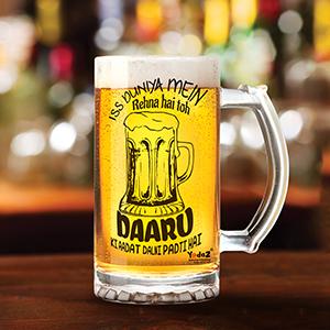 Iss Duniya Mein Rehna Hai Toh - Beer Mugs