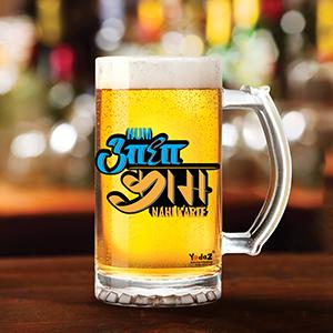 Hum Aadha Kaam Nahi Karte   - Beer Mugs