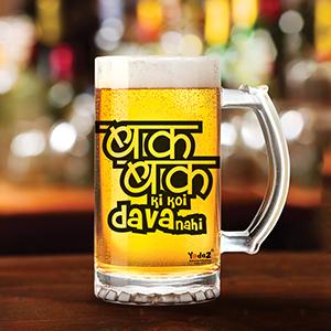 Bak Bak Ki Koi Dava Nahi - Beer Mugs