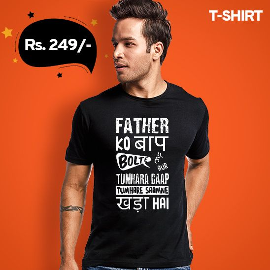 Father Ko Baap Bolte Hai - Men's Trendy T-Shirts