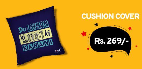 Do Lafzon Ki Hai 16x16 Cushion Cover - Trendy Cushion Covers